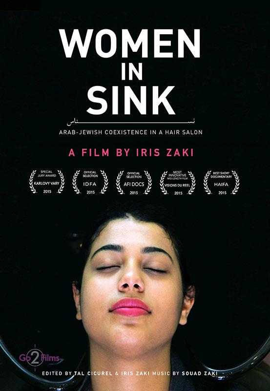 women-in-sink_cartel-1