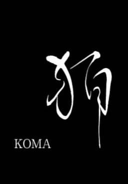 koma-745986676-large